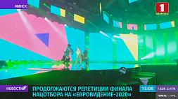 """Продолжаются репетиции финала нацотбора на """"Евровидение-2020""""  Працягваюцца рэпетыцыі фіналу нацадбору на """"Еўрабачанне-2020""""  Rehearsals for final of national eliminations for Eurovision-2020 continue"""