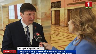 Депутаты и высшие должностные лица о ключевых моментах Послания