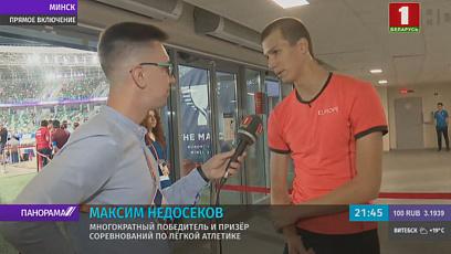 Интервью с Максимом Недосековым, победителем соревнований по прыжкам в высоту