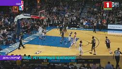 В НБА минувшей ночью были сыграны 4 игры
