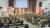 Ассамблея деловых кругов расставила акценты, как работают новые законы для предпринимателей  Асамблея дзелавых колаў расставіла акцэнты, як працуюць  новыя законы для прадпрымальнікаў Assembly of business circles studying new laws for entrepreneurs