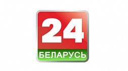 """24 пытанні Івану Эйсманту - у эфіры """"Беларусь 24"""""""