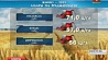 Сельхозорганизации Минской области увеличивают темпы уборки зерновых Сельгасарганізацыі Мінскай вобласці павялічваюць тэмпы ўборкі збожжавых Agricultural companies of Minsk region increase pace of harvesting grain