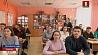 Призерами международной конференции в Москве стали школьницы Минской области Прызёрамі міжнароднай канферэнцыі ў Маскве сталі школьніцы Мінскай вобласці