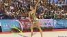 Алина Горносько - бронзовый призер этапа Гран-при по художественной гимнастике Аліна Гарнасько - бронзавы прызёр этапа Гран-пры па мастацкай гімнастыцы