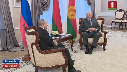 В Могилеве Александр Лукашенко встретился с Президентом России Владимиром Путиным