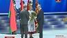 Поздравления по случаю 80-летия центрального региона продолжились во Дворце Республики  Віншаванні з нагоды 80-годдзя цэнтральнага рэгіёна прадоўжыліся ў Палацы Рэспублікі