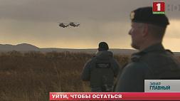 COVID-19 повлиял на планы НАТО COVID-19 паўплываў на планы НАТА