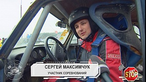 Пит-стоп 10.03.2019