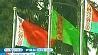 Отношения между Минском и Ашхабадом носят  стратегический характер Адносіны паміж Мінскам і Ашхабадам носяць  стратэгічны характар Minsk-Ashgabat relations are of strategic nature