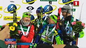 Бронзовую награду принес белорусам второй день чемпионата Европы по биатлону Бронзавую ўзнагароду прынёс беларусам другі дзень чэмпіянату Еўропы па біятлоне