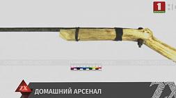 Небольшой склад боеприпасов обнаружили правоохранители у мужчины из Чечерского района