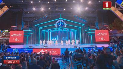 """Участники конкурса исполнителей эстрадной песни """"Витебск-2019"""" выступили, баллы выставлены"""