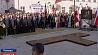 В Польше проходят памятные мероприятия У Польшчы праходзяць памятныя мерапрыемствы