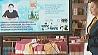 Школьники  Беларуси и России организовали образовательные проекты в режиме онлайн Школьнікі  Беларусі і Расіі арганізавалі адукацыйныя праекты ў рэжыме анлайн