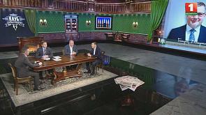Тема обсуждения: Белорусско-российские переговоры