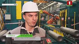 В Орше начали производство стальных бесшовных баллонов