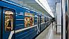 По будням в часы пик на 2-й ветке минского метро поезда будут ходить чаще