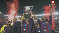 Футбол. Лига чемпионов. Видеожурнал (16.05.2020)