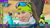 Итоги второго дня чемпионата Европы по биатлону в Раубичах Вынікі другога дня чэмпіянату Еўропы па біятлоне ў Раўбічах