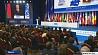 В Минске открылась летняя сессия ПА ОБСЕ У Мінску  адкрылася летняя  сесія ПА АБСЕ  Minsk hosting large-scale OSCE PA summer session
