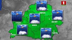 Прогноз погоды на 25 мая  Прагноз надвор'я на 25 мая