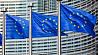 ЕС намерен выделить Беларуси около 60 миллионов евро