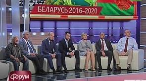 """Анализируем программу развития до 2020-го"""