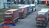 На транзитные фуры, которые следуют через Беларусь, ставят навигационное устройство  На транзітныя фуры, якія ідуць праз Беларусь, ставяць навігацыйную прыладу