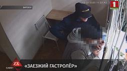 В Могилеве задержали гостя с Кавказа, который наживался на перекупщиках