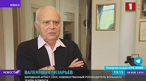 """""""Щелкунчик"""" возвращается в Большой театр Беларуси"""