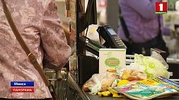 Экспертный совет будет регулировать цены и тарифы Экспертны савет будзе рэгуляваць цэны і тарыфы