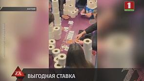 Зона Х. Вечерний выпуск (24.03.2020)