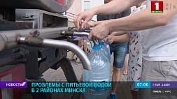 Минскводоканал рекомендует использовать воду этим утром только на хозяйственно-бытовые нужды