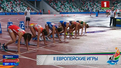 Сборная Беларуси по легкой атлетике  сражается за выход в финал командного турнира