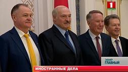 Встреча Президента Беларуси с дипломатами Сустрэча Прэзідэнта Беларусі з дыпламатамі Alexander Lukashenko meets former Belarus' foreign ministers