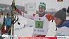 Биатлонные баталии развернулись в Раубичах Біятлонныя баталіі разгарнуліся ў Раўбічах Biathlon battles unfold in Raubichi
