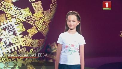 Белорусы создают историю страны, вписывая в нее самые важные страницы