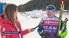 В словенской Поклюке стартует биатлонный сезон У славенскай Паклюцы стартуе біятлонны сезон