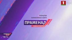"Программа культпохода в рубрике ""Променад""   Рубрыка ""Праменад"""