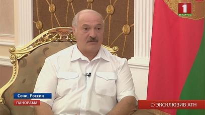 Встреча лидеров Беларуси и России в Сочи прошла в дружеской, искренней и доверительной обстановке