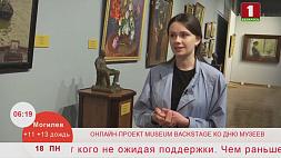 Национальный художественный музей проведет онлайн-экскурсию