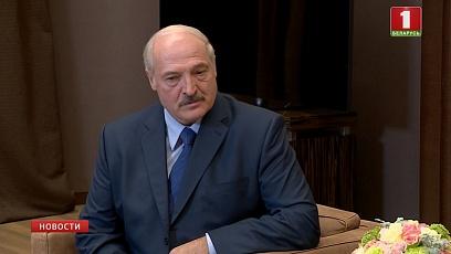 Президент Беларуси в эксклюзивном интервью рассказал о нюансах недавнего разговора с российским лидером