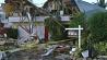 Торнадо в США привел к жертвам Тарнада ў ЗША прывёў да ахвяраў