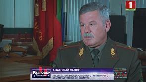 """Разговор у Президента"". Анатолий Лаппо"