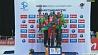 Итоги мужской спринтерской гонки на этапе Кубка мира по биатлону Вынікі мужчынскай спрынтарскай гонкі на этапе Кубка свету па біятлоне