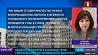 Наталья Кочанова провела видеопереговоры с директором Европейского регионального бюро ВОЗ  Наталля Качанава правяла відэаперамовы з дырэктарам Еўрапейскага рэгіянальнага бюро СААЗ  Natalia Kochanova holds video talks with director of WHO Regional Office for Europe