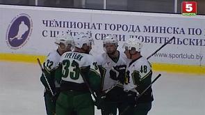 """""""Хоккей для всех"""" 28.09.2018"""