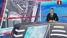 ЧП в Японии. Автобус врезался в толпу пешеходов Надзвычайнае здарэнне ў Японіі. Аўтобус урэзаўся ў натоўп пешаходаў