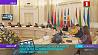 Межправсовет по антимонопольной политике стран СНГ проходит в режиме видеоконференции